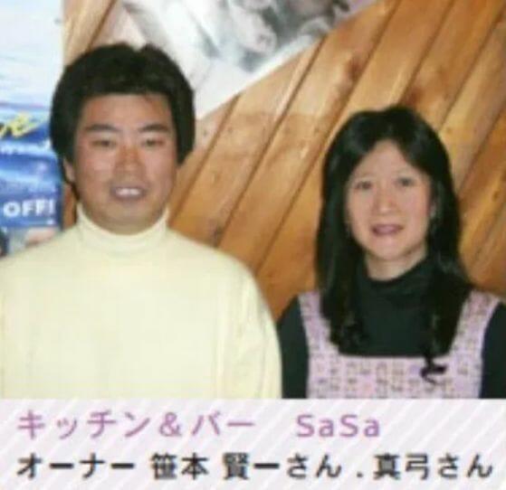 三浦春馬の母親画像と家族