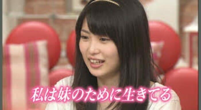志田未来の妹志田友美画像