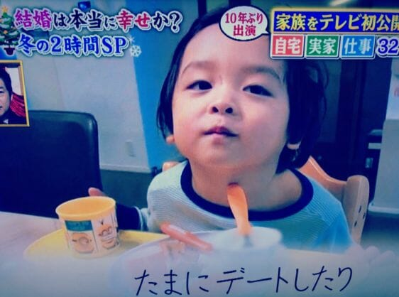 加護亜依子供何人名前顔画像