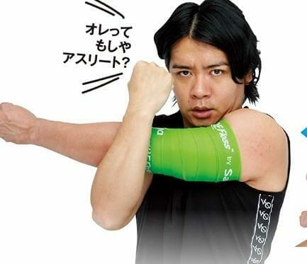 野田クリスタル太った昔筋肉