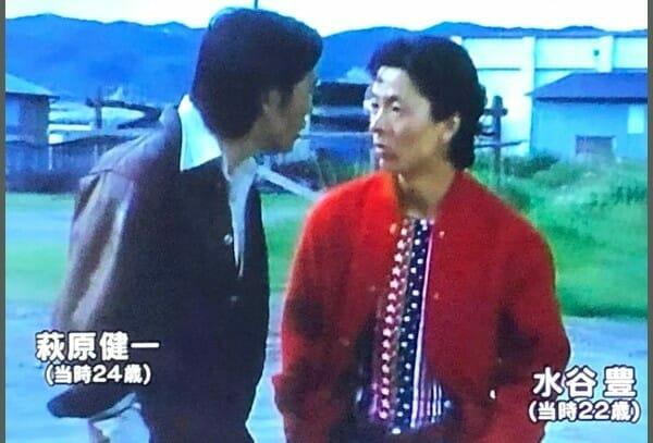 趣里水谷豊の娘両親似てる