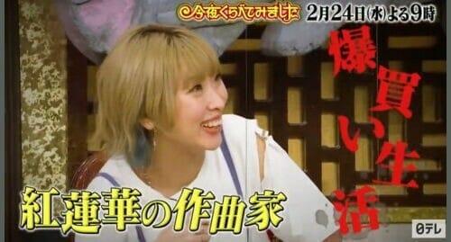 草野華余子の帝塚山高校関西大学