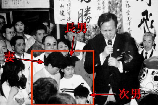 菅義偉の子供長男と孫