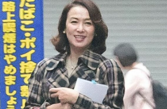 花田優一と嫁と貴乃花息子