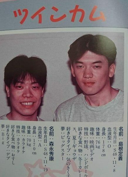池脇千鶴吉本なぜお笑い芸人