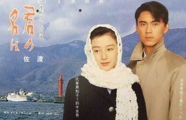 倉田てつを息子光太郎と嫁ステーキ