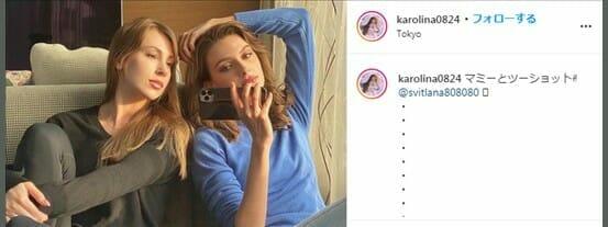 カロリーナ母親モデル画像