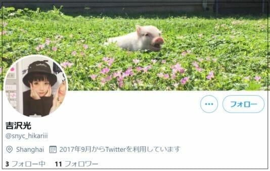 吉沢亮の兄弟顔画像名前年齢