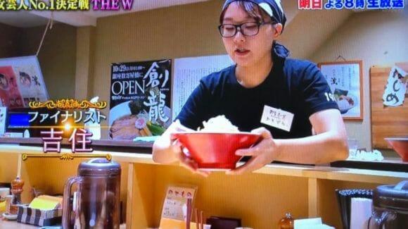 吉住ネタ動画W女審判