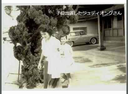 ジュディオングの夫と子供