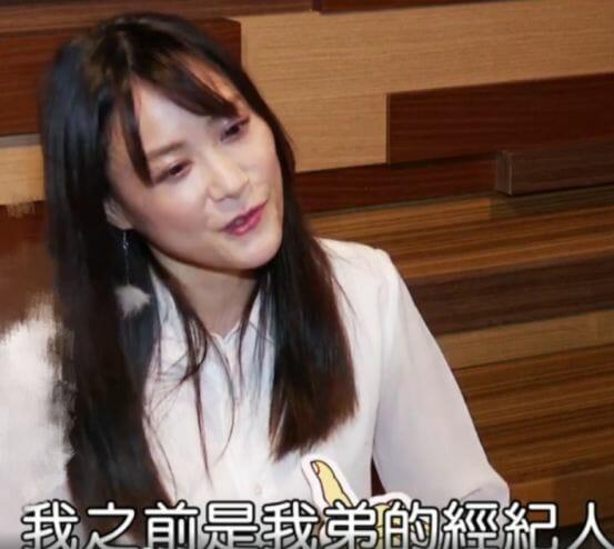 江恆亘ジャン・リガ炎上引退