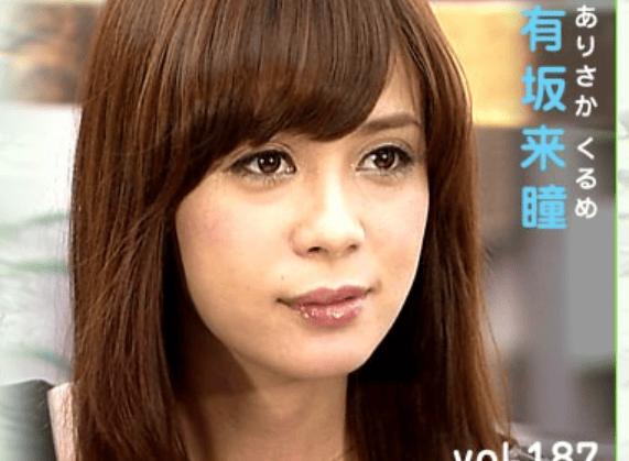 岡田直弓スパイスパワー顔画像