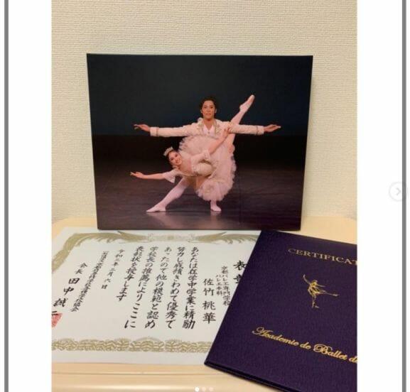 佐竹桃華のバレエ実力の画像