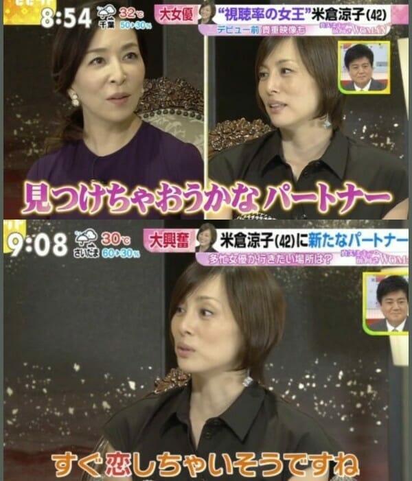 米倉涼子の結婚と元旦那と離婚