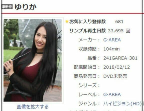 須藤早貴の卒業アルバムはしご酒