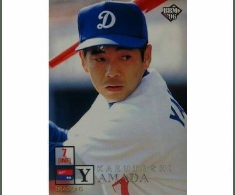 山田裕貴父親プロ野球の山田和利