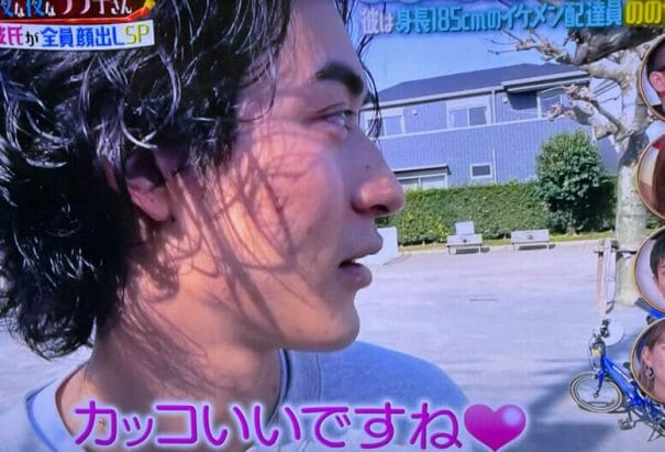 須田アンナ彼氏