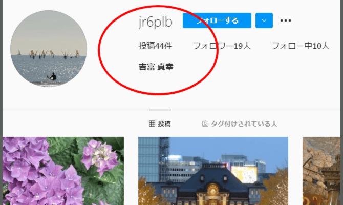 吉富愛望アビガイル両親wiki