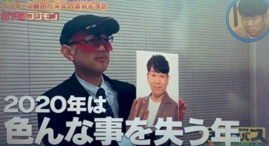 本田翼の彼氏研修医と結婚