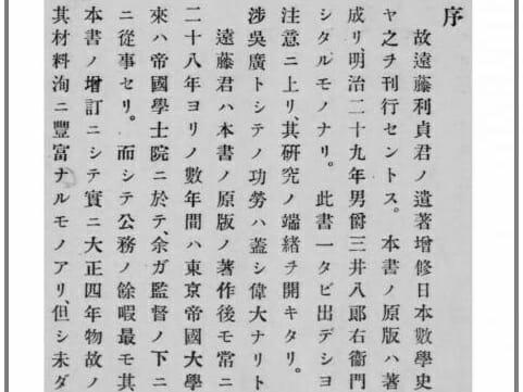 倉科カナの本名と兄弟