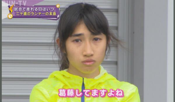 田中希実かわいい男みたい