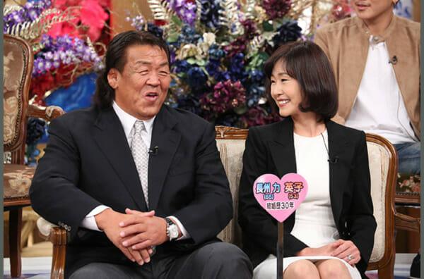 長州力の嫁韓国の画像