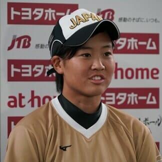 後藤希友みうかわいい彼氏