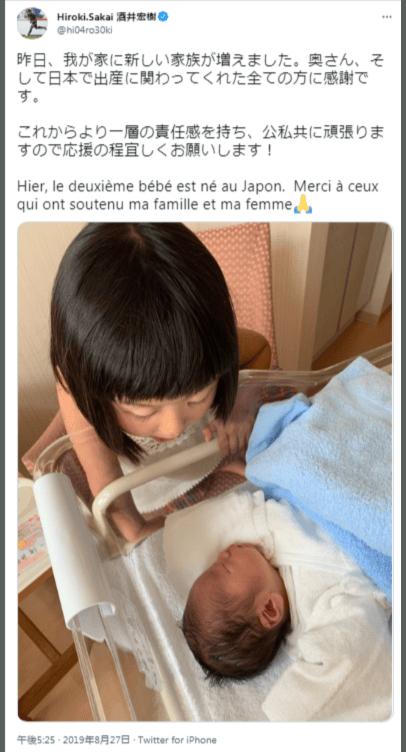 酒井宏樹の父は医者と年俸