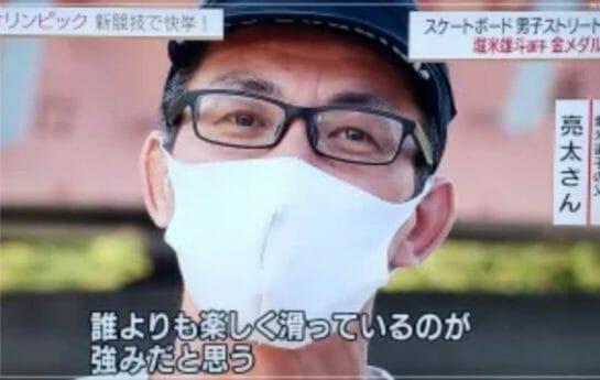堀米雄斗の父親職業タクシー
