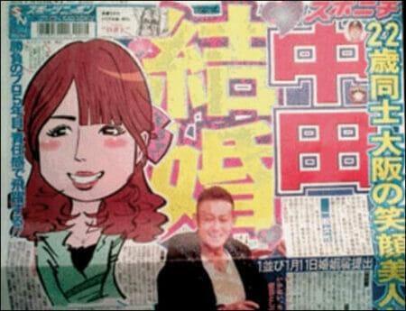 中田翔の嫁の顔画像卒アル
