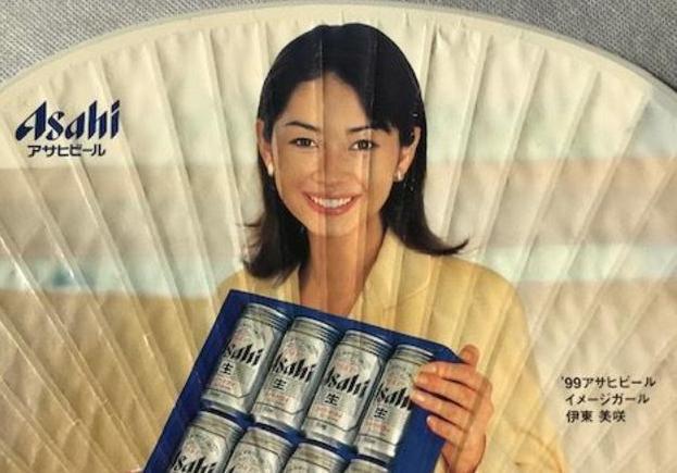 伊東美咲現在の衝撃画像と若い頃