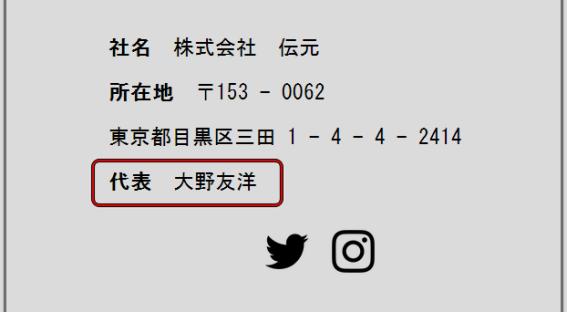 華原朋美マネージャー大野