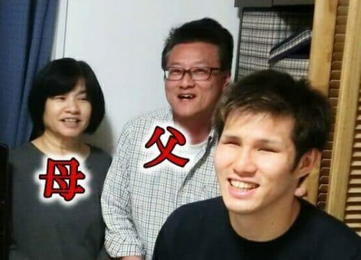 木村敬一の結婚と彼女と家族