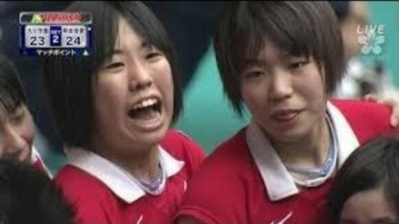 古賀紗理那姉似てる父母