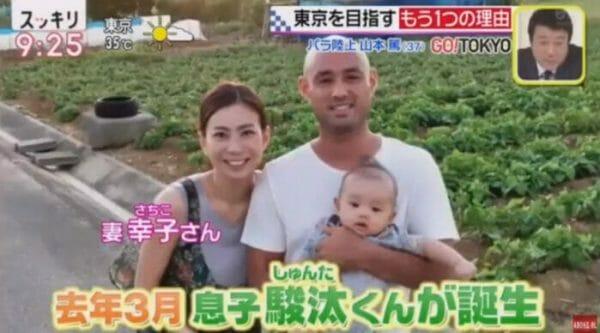 山本篤の結婚妻と子供画像