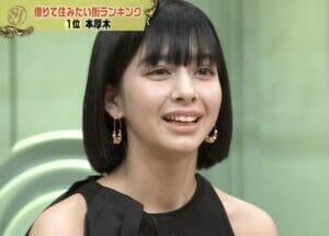 小山ティナ似てる池田エライザ