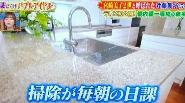 斉藤慶子の自宅場所住所どこ