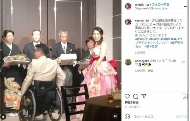 佐藤友祈結婚の嫁妻