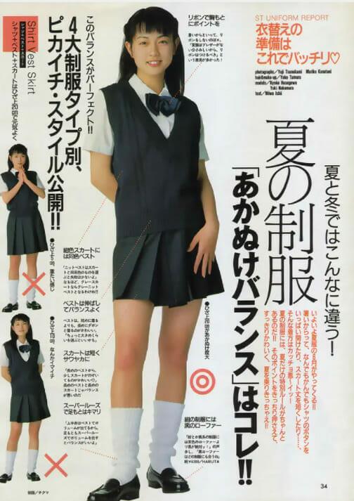 長谷川京子の胸バストサロン